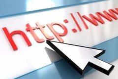 Advertisement: Domínio www.veiculoschapeco.com.br